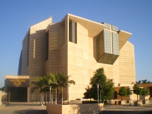 Cathedral_of_Our_Lady_of_Angels_(from_plaza),_Los_Angeles